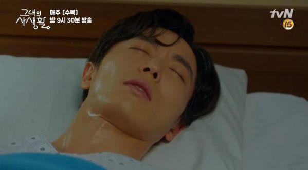 """""""Bí Mật Nàng Fangirl"""" tập 2: Park Min Young trả thù Sếp hóa ra lại hay 8"""