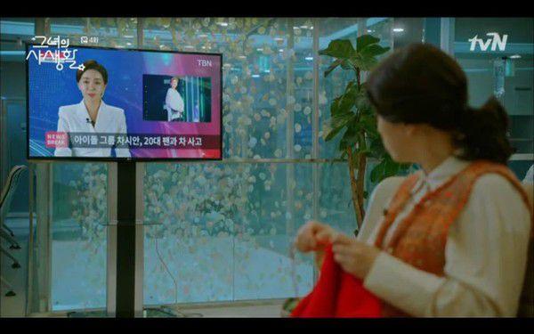 """""""Bí mật nàng Fangirl"""" tập 4: Duk Mi và Ryan công khai """"giả vờ"""" hẹn hò 9"""