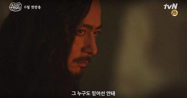 """Bom tấn """"Arthdal Chronicles"""" của Song Joong Ki tung Teaser """"NGHẸT THỞ"""" 6"""