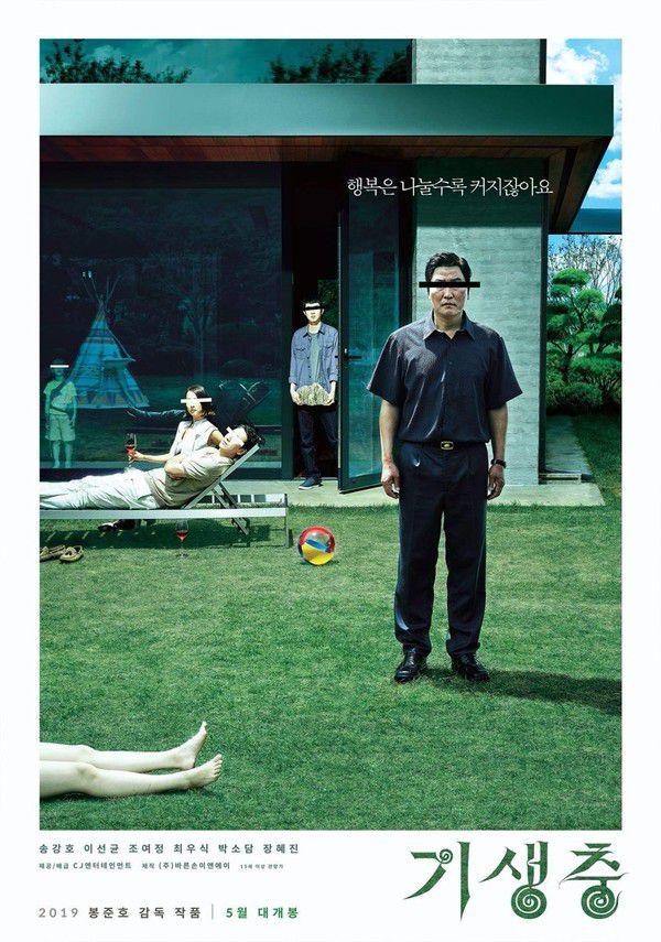 Bom tấn kinh dị 'Parasite/Ký Sinh Trùng' của Song Kang Ho tung teaser 1