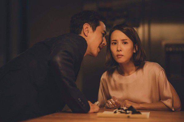 Bom tấn kinh dị 'Parasite/Ký Sinh Trùng' của Song Kang Ho tung teaser 2