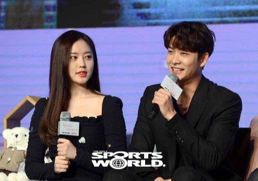 """Họp báo """"My First First Love"""": Chae Yeon, Ji Soo, Kang Tae Oh đẹp thế! 15"""