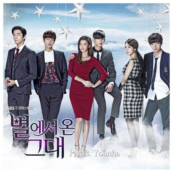 Hyun Bin và Son Ye Jin xác nhận đóng chính trong phim lãng mạn mới 2