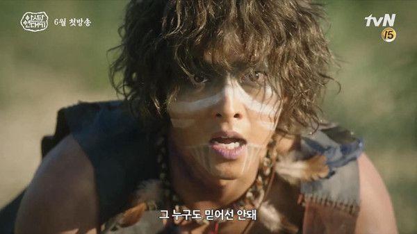 """Không thể bỏ qua bom tấn """"Arthdal Chronicles"""" của Song Joong Ki vì? 2"""