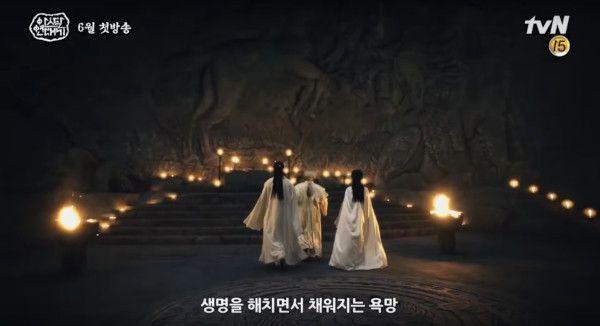 """Không thể bỏ qua bom tấn """"Arthdal Chronicles"""" của Song Joong Ki vì? 7"""