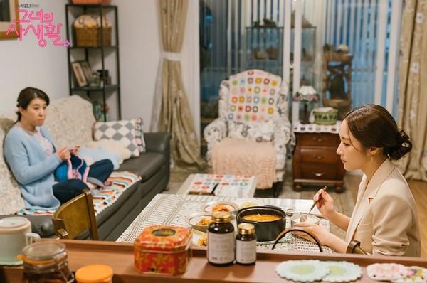 """Lí do nên xem """"Her Private Life"""" của Park Min Young và Kim Jae Wook 7"""