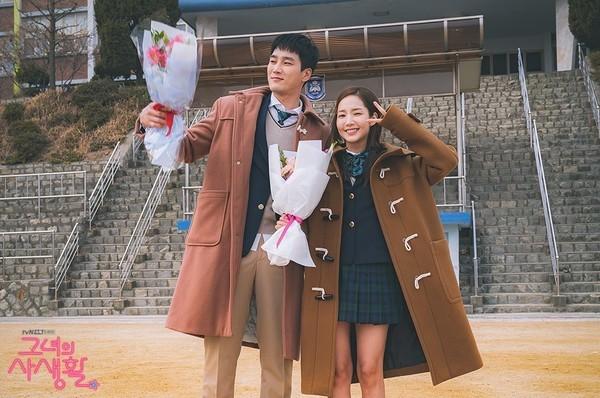 """Lí do nên xem """"Her Private Life"""" của Park Min Young và Kim Jae Wook 3"""