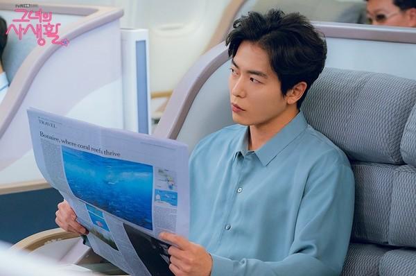 """Lí do nên xem """"Her Private Life"""" của Park Min Young và Kim Jae Wook 11"""