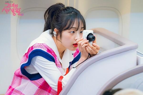 """Lí do nên xem """"Her Private Life"""" của Park Min Young và Kim Jae Wook 10"""