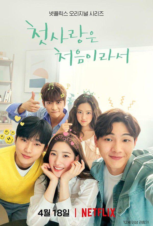 """""""My First First Love"""" tung poster đáng yêu của Ji Soo, Jin Young, Kang Tae Oh 7"""