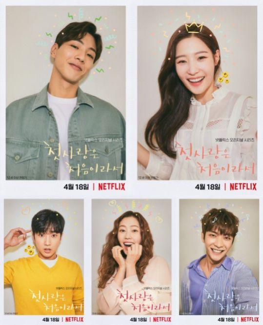 """""""My First First Love"""" tung poster đáng yêu của Ji Soo, Jin Young, Kang Tae Oh 8"""