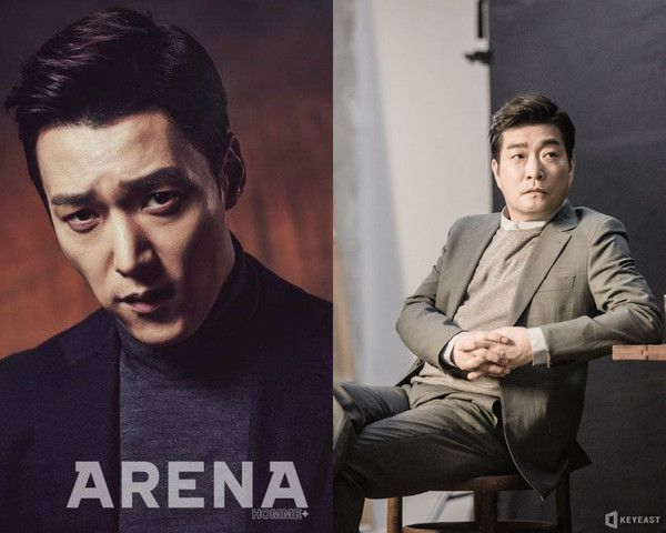 """Nana, Choi Jin Hyuk và Son Hyun Joo đóng chính trong phim """"Justice""""2"""