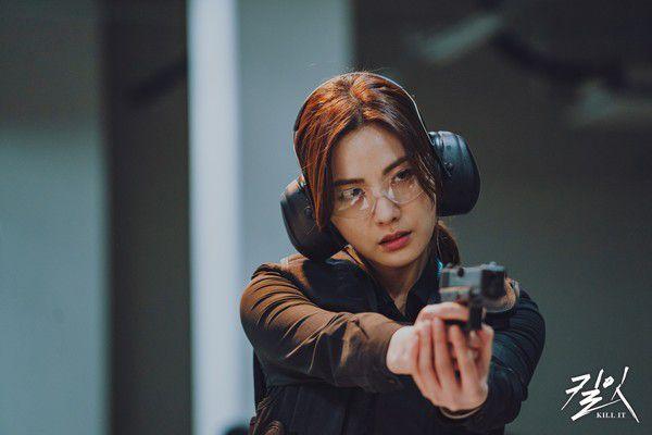 """Nana, Choi Jin Hyuk và Son Hyun Joo đóng chính trong phim """"Justice""""4"""