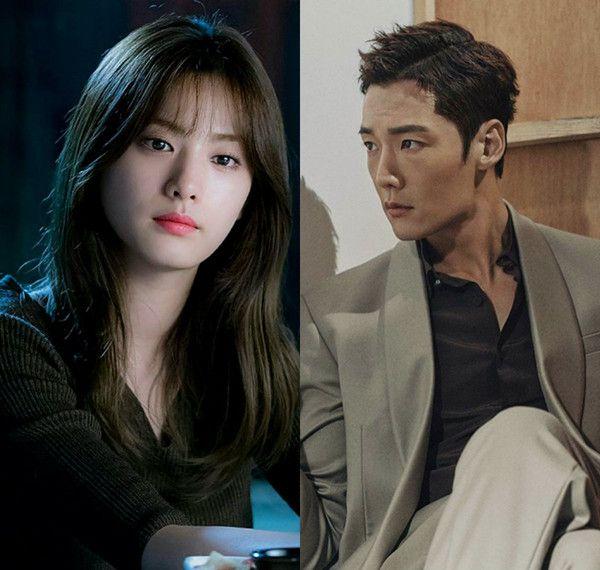 """Nana, Choi Jin Hyuk và Son Hyun Joo đóng chính trong phim """"Justice""""5"""