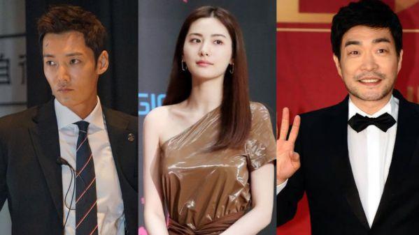 """Nana, Choi Jin Hyuk và Son Hyun Joo đóng chính trong phim """"Justice""""6"""