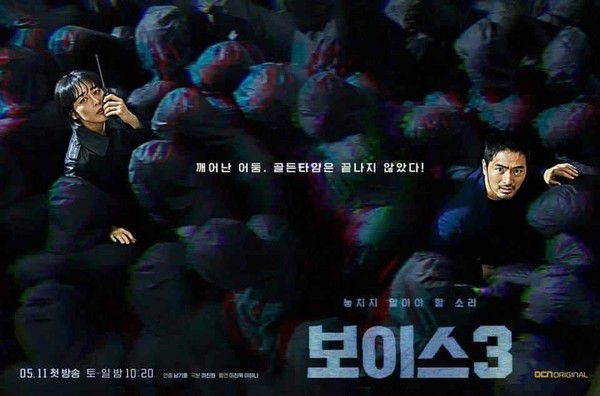 Phim Hàn mới sắp ra mắt tháng 5/2019: Cuộc đổ bộ của các sao hạng A 12