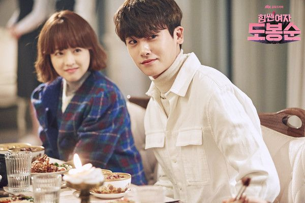 "Phim ""Please Melt Me"" 2019: Ji Chang Wook đang cân nhắc tham gia 5"