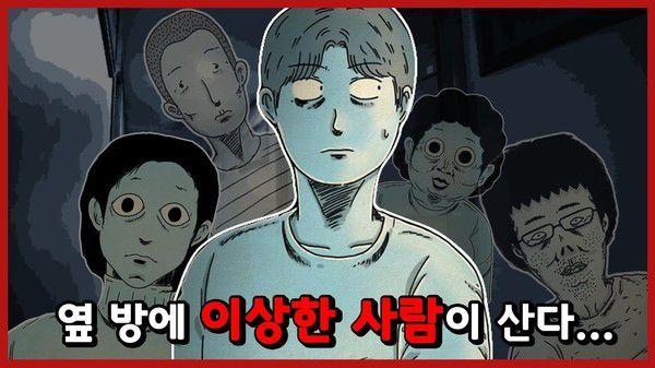 """""""Strangers from Hell"""": Lee Dong Wook cùng Im Siwan sẽ đóng chung? 4"""