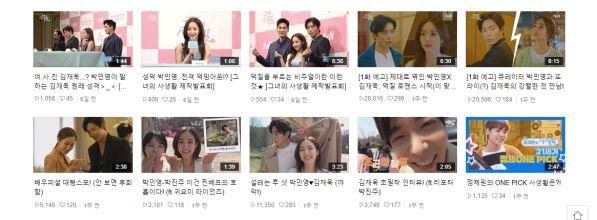 """Tập 1 """"Her Private Life"""" bị Netizen Hàn chê bai tới tấp và phản hồi """"xấu"""" 6"""