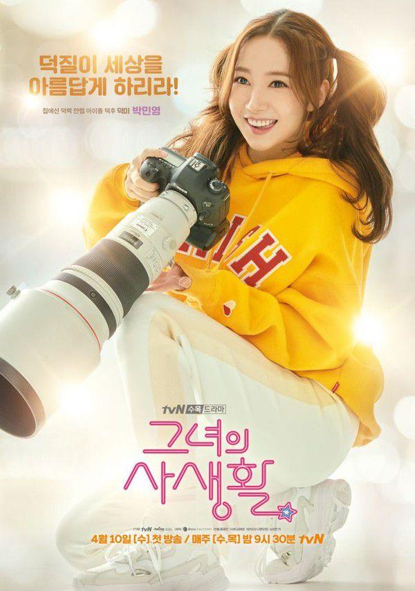"""Tổng hợp nhạc phim (OST) """"Her Private Life - Bí Mật Nàng Fangirl"""" 2019 3"""