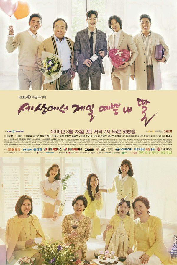 Top 5 phim Hàn đang hot được tìm kiếm nhiều nhất tháng 4 năm 2019 3