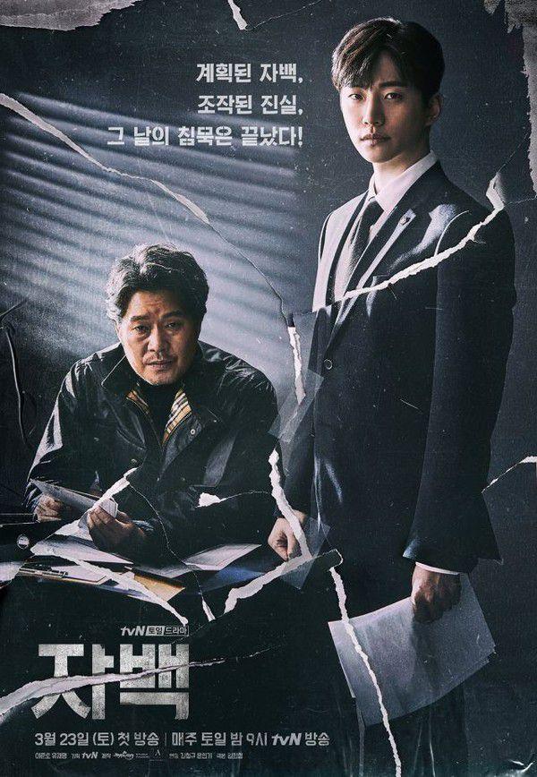 Top 5 phim Hàn đang hot được tìm kiếm nhiều nhất tháng 4 năm 2019 5