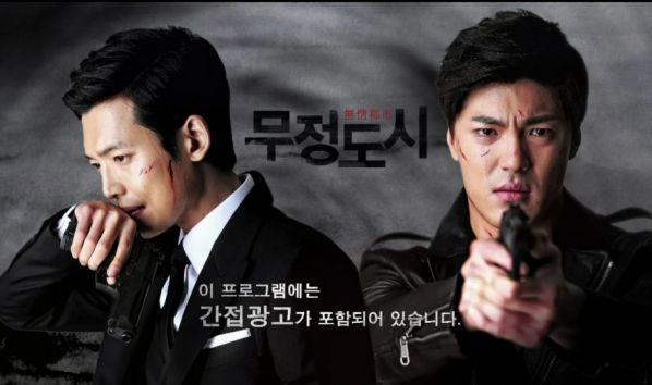 Top phim Hàn Quốc hay đề tài tội phạm và dân anh chị thế giới ngầm 12