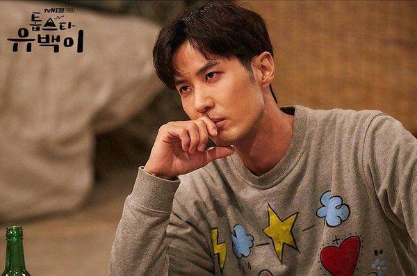 """""""When the Camellia Blooms"""": Gong Hyo Jin đóng cùng mỹ nam nào? 7"""