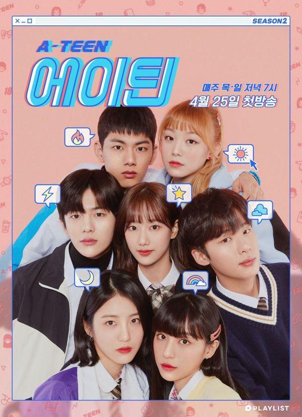 """""""A Teen 2"""" web drama Hàn đầu tiên đạt 10 triệu lượt xem năm 2019 1"""