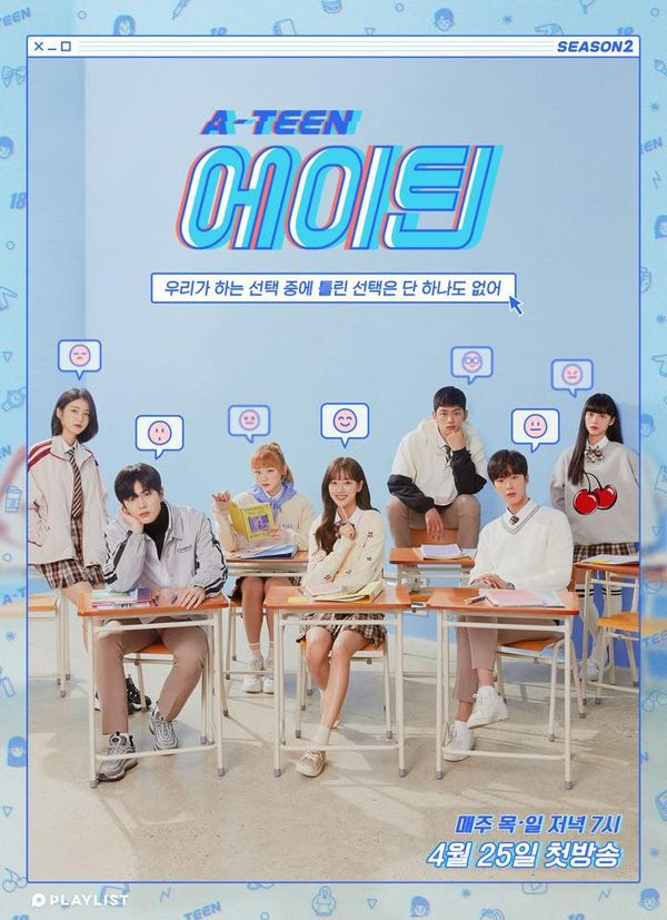 """""""A Teen 2"""" web drama Hàn đầu tiên đạt 10 triệu lượt xem năm 2019 7"""