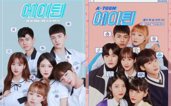 """""""A Teen"""" - Webdrama Hàn đề tài học đường đang hot giữa 2019 1"""