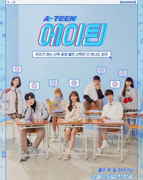 """""""A Teen"""" - Webdrama Hàn đề tài học đường đang hot giữa 2019 11"""