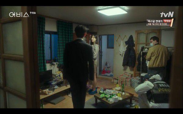 """""""Abyss Viên Đá Bí Ẩn"""" tập 2: Cha Min (Ahn Hyo-Seop) hồi sinh kẻ giết người 1"""