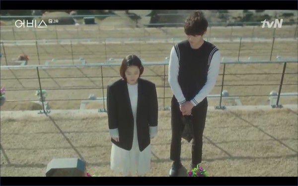 """""""Abyss Viên Đá Bí Ẩn"""" tập 2: Cha Min (Ahn Hyo-Seop) hồi sinh kẻ giết người 9"""