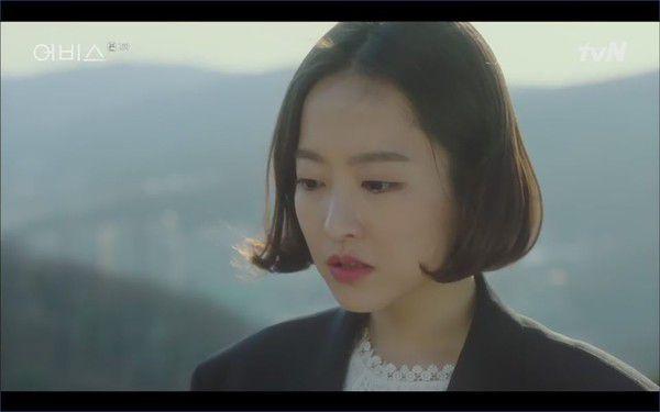 """""""Abyss Viên Đá Bí Ẩn"""" tập 2: Cha Min (Ahn Hyo-Seop) hồi sinh kẻ giết người 10"""