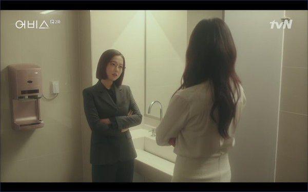 """""""Abyss Viên Đá Bí Ẩn"""" tập 2: Cha Min (Ahn Hyo-Seop) hồi sinh kẻ giết người 12"""