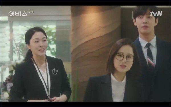 """""""Abyss Viên Đá Bí Ẩn"""" tập 2: Cha Min (Ahn Hyo-Seop) hồi sinh kẻ giết người 13"""