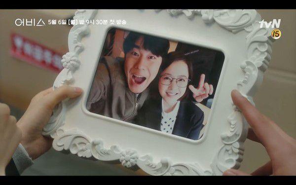 """""""Abyss Viên Đá Bí Ẩn"""" tập 2: Cha Min (Ahn Hyo-Seop) hồi sinh kẻ giết người 15"""