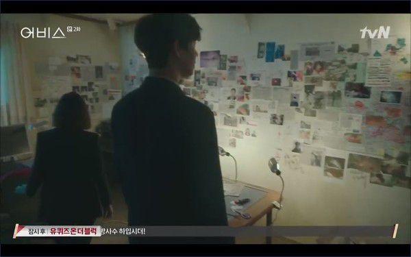 """""""Abyss Viên Đá Bí Ẩn"""" tập 2: Cha Min (Ahn Hyo-Seop) hồi sinh kẻ giết người 16"""
