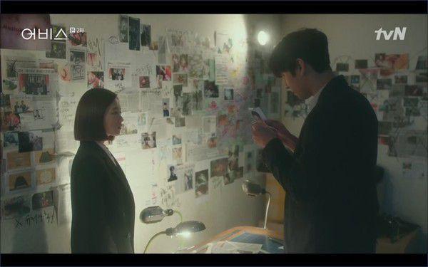 """""""Abyss Viên Đá Bí Ẩn"""" tập 2: Cha Min (Ahn Hyo-Seop) hồi sinh kẻ giết người 18"""