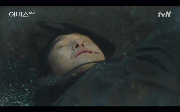"""""""Abyss Viên Đá Bí Ẩn"""" tập 2: Cha Min (Ahn Hyo-Seop) hồi sinh kẻ giết người 20"""