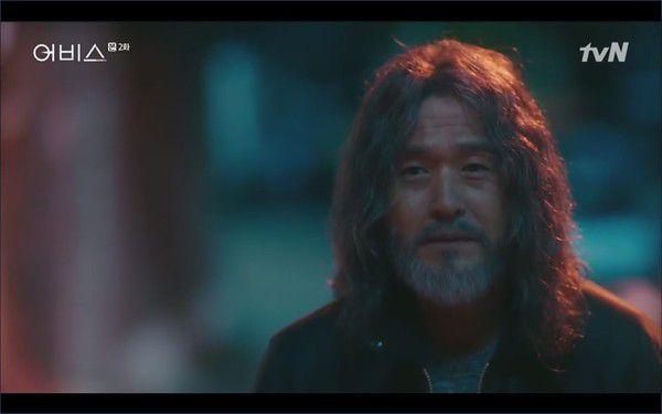 """""""Abyss Viên Đá Bí Ẩn"""" tập 2: Cha Min (Ahn Hyo-Seop) hồi sinh kẻ giết người 22"""