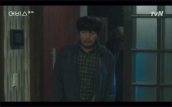 """""""Abyss Viên Đá Bí Ẩn"""" tập 2: Cha Min (Ahn Hyo-Seop) hồi sinh kẻ giết người 23"""