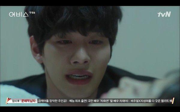 """""""Abyss Viên Đá Bí Ẩn"""" tập 2: Cha Min (Ahn Hyo-Seop) hồi sinh kẻ giết người 6"""