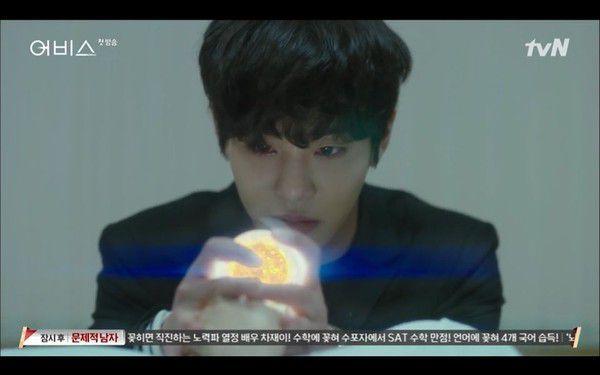 """""""Abyss Viên Đá Bí Ẩn"""" tập 2: Cha Min (Ahn Hyo-Seop) hồi sinh kẻ giết người 7"""