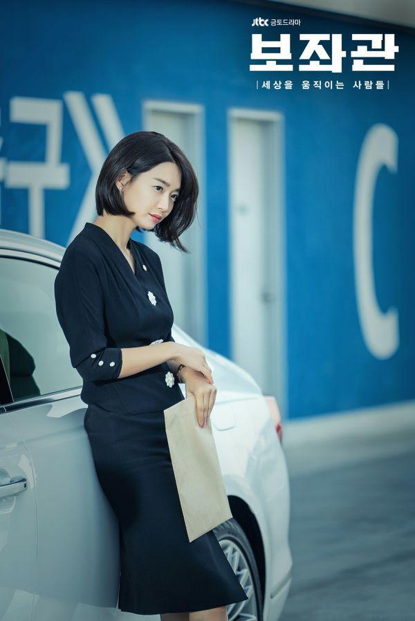 """""""Advisor - Aide"""": Tung teaser, Poster cực ngầu cùng lịch chiếu chính thức 4"""
