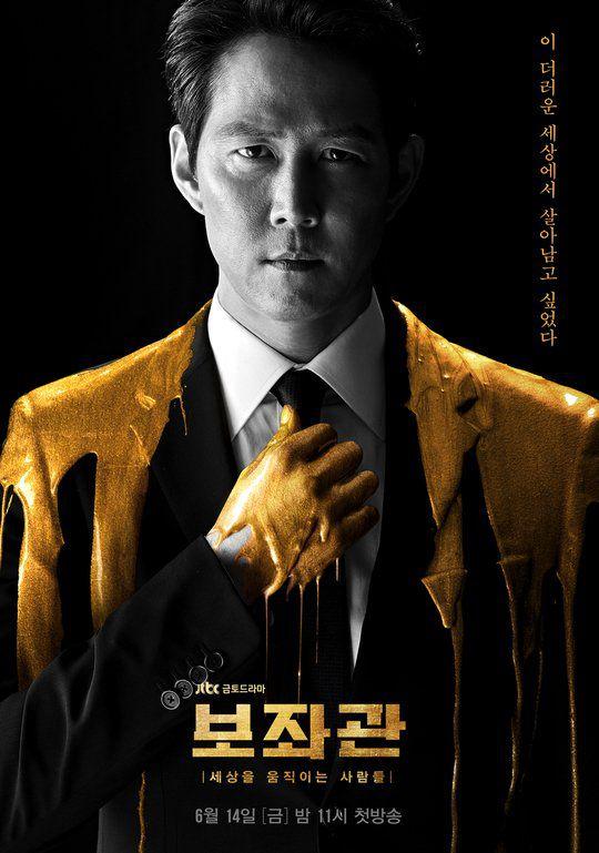 """""""Advisor - Aide"""": Tung teaser, Poster cực ngầu cùng lịch chiếu chính thức 7"""