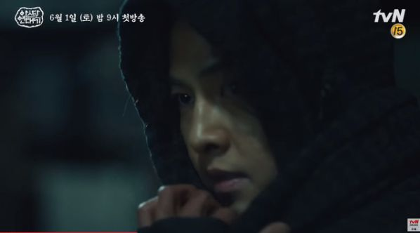 """""""Arthdal Chronicles"""" tung tạo hình nhân vật dũng mãnh của Jang Dong Gun 12"""