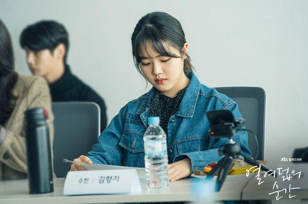 """Buổi đọc kịch bản trong phim """"Moments of 18"""" của Ong Seong Woo 5"""