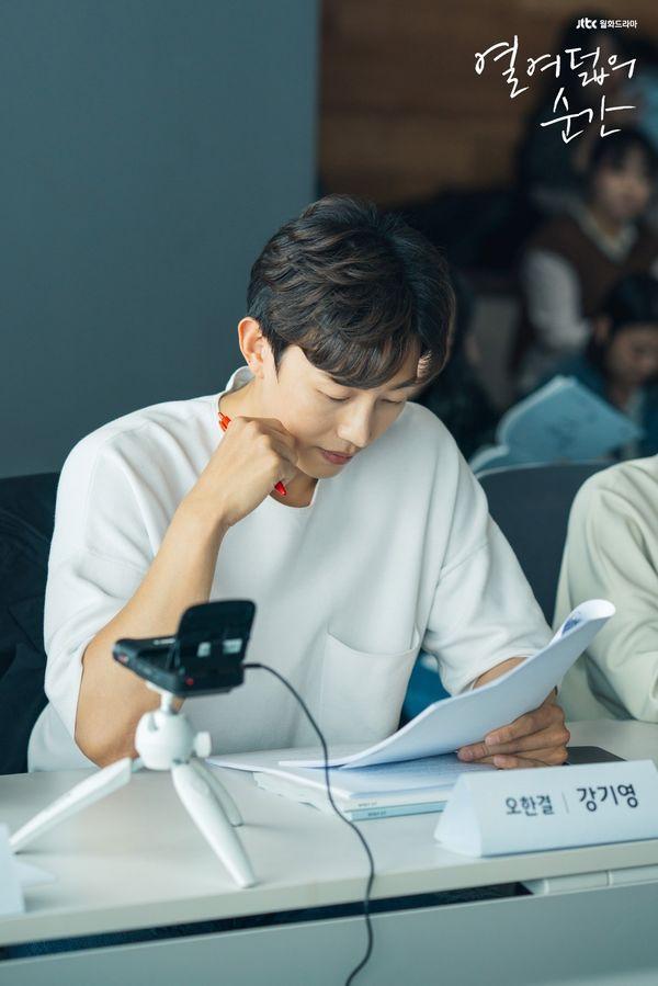 """Buổi đọc kịch bản trong phim """"Moments of 18"""" của Ong Seong Woo 7"""